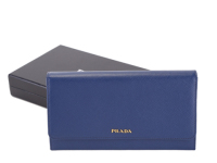 Prada calf Leather Wallet 1M1311 lavender purple