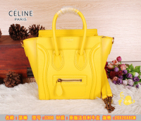 2014 celine nano luggage tote handbag in smooth calfskin 3309 yellow