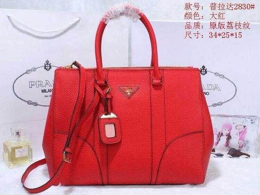 2015 Prada new model original leather 2830 red
