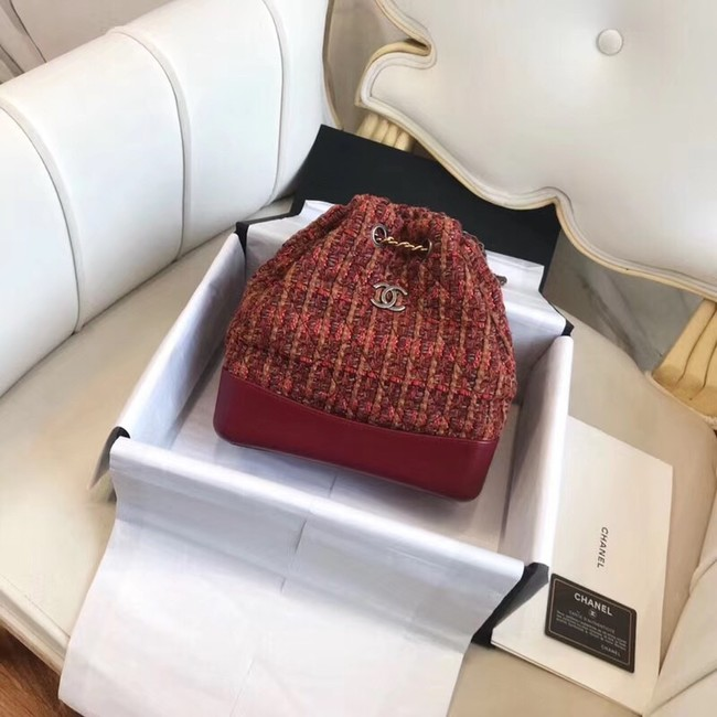 CHANEL GABRIELLE Small Backpack A94485 red