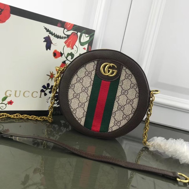 Gucci Ophidia mini GG round shoulder bag 171285 brown
