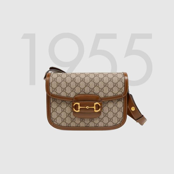 Gucci GG Supreme canvas shoulder bag 602204 brown