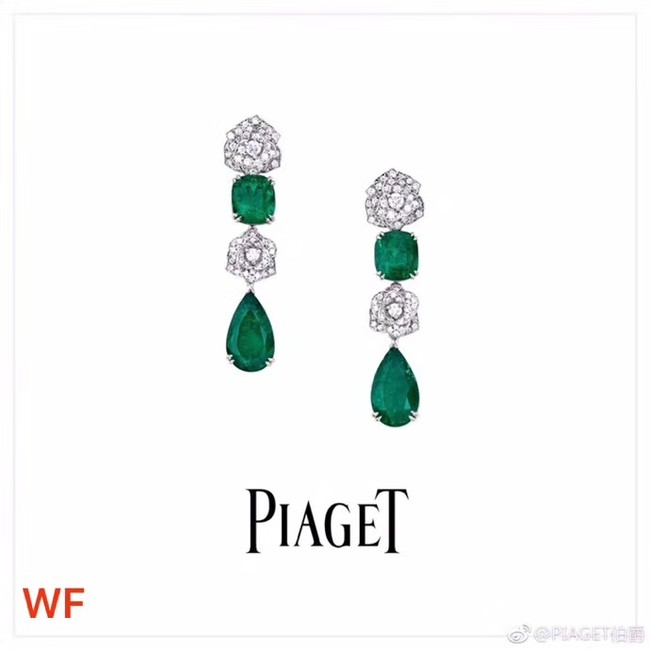 Piaget Earrings CE4061