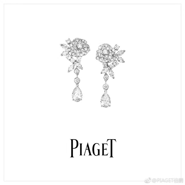 Piaget Earrings CE4644